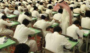 خطأ طباعي يقيل مسؤولا في وزارة التعليم السعودية