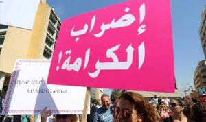 الإضراب العام مستمر بشل البلاد لليوم الثالث