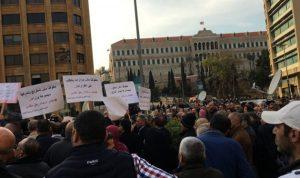 رابطة الاساسي دعت الى الإضراب والاعتصام غدا