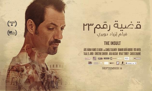 """بالفيديو والصور: The Insult فيلم لبناني الى العالمية.. نصر كبير في البندقية وطريق نحو """"الاوسكار"""""""