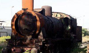 سكة الحديد: ربع ساعة… من بيروت إلى طبرجا