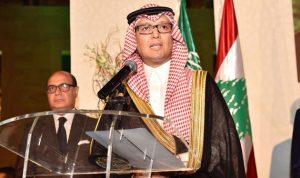 البخاري: السعودية حريصة على لبنان وشعبه