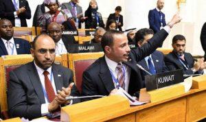بالفيديو… رئيس مجلس الأمة الكويتي يطرد الوفد الإسرائيلي!