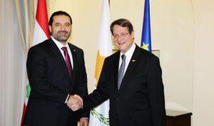 الحريري من قبرص: نحتاج دعم المجتمع الدولي