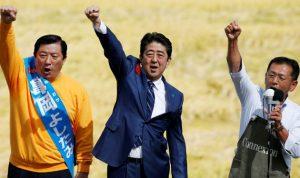 بدء حملة الانتخابات التشريعية المبكرة في اليابان