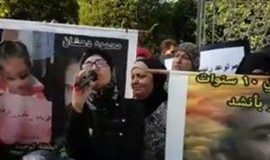 إعتصام لأهالي المحكومين في ملف عبرا لإقرار العفو العام