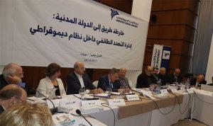 """طاولة مستديرة لـ""""التجدّد الديموقراطي"""" بشأن الدولة المدنية في لبنان"""
