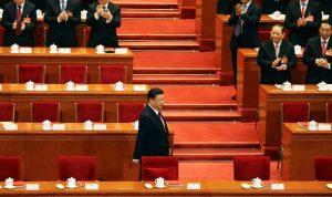 الحزب الشيوعي الصيني يجدد ولاية الرئيس شي