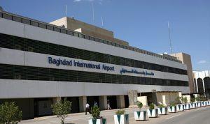 سقوط صواريخ قرب مطار بغداد