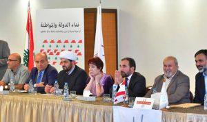 """""""المعارضة الشيعية"""": أصدقاؤنا مستمرون بالتحاقهم بمن أقفل البريستول بوجههم"""