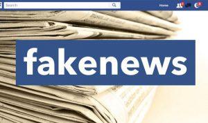 """ميزة جديدة لـ""""فايسبوك"""" بشأن الأخبار الكاذبة"""