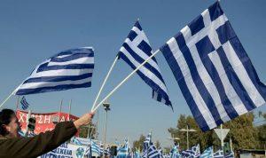 استقالة وزير خارجية اليونان بسب اسم مقدونيا!