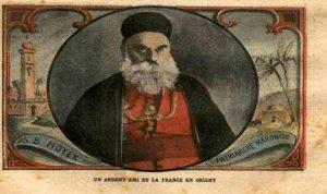 افتتاح سنة المكرم البطريرك الياس الحويك ومئوية لبنان الكبير