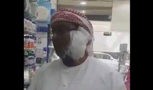 """""""آيفون 8"""" ينفجر في وجه مواطن عربي"""