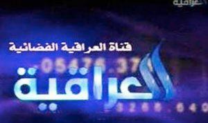 للمرة الاولى في تاريخه… التلفزيون العراقي يطلق نشرة أخبار بالكردية