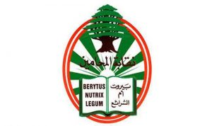 """انتخابات محامي بيروت: """"المستقلون"""" الحلقة الأقوى وسط تجاذبات الأحزاب"""
