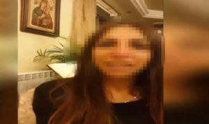 شابة لبنانية تروي… جدي اغتصبني وضربني وأنا طفلة! (بالفيديو)