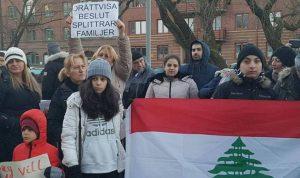 مَن يُنقذ اللبنانيين في السويد؟
