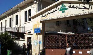 بالفيديو: أستاذ في اللبنانية يبدأ إضرابًا عن الطعام