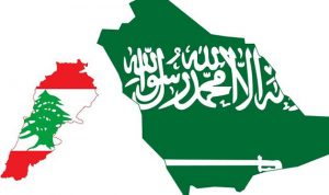 لبنان على طاولة القرار السعودي