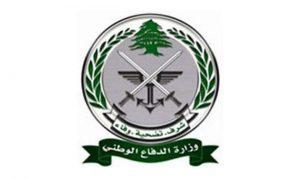 وزارة الدفاع تعلن الحاجة لتطويع تلامذة ضباط