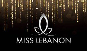 """""""ملكة جمال لبنان"""" في أحضان mtv"""