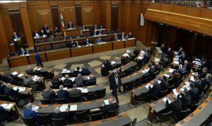 مجلس النواب يقر أول موازنة منذ العام 2005