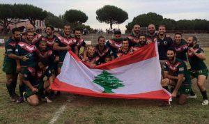 بالاسماء… لائحة منتخب لبنان للركبي ليغ في كأس العالم