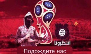 """تهديد """"داعشي"""": إنتظروا هجماتنا في مونديال روسيا"""