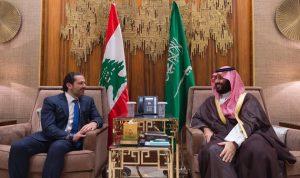 بالفيديو… هذا ما عرضه ولي العهد السعودي مع الحريري!