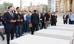 الحريري: من اغتال رفيق الحريري ووسام الحسن جبناء (بالصور)