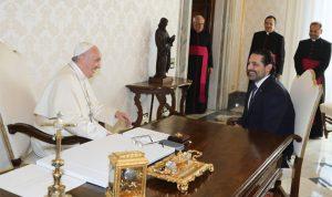 الحريري في الفاتيكان وهذا ما بحثه مع البابا