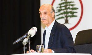 جعجع عرض مع السفير المصري للأوضاع السياسية