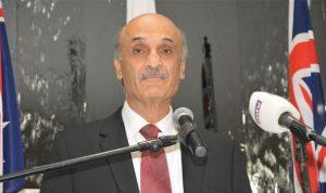 جعجع: من ليس لبنان أمته لا يعطي شهادة بالوطنية!