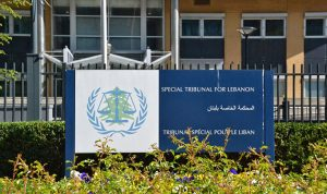 خاص IMLebanon: موعد صدور قرارات اتهامية جديدة من المحكمة الدولية
