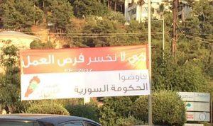 """حزب لبناني… """"واعد"""" كتير!"""