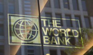 رئيس البنك الدولي: تراجع الاستثمارات سيعرقل التعافي الاقتصادي
