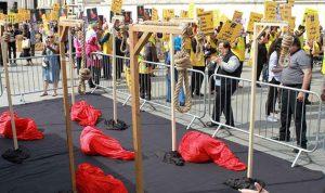 """مظاهرة لـ""""مجاهدي خلق"""" الإيرانية في لندن"""