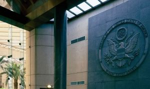 السفارة الأميركية في السعودية تحذر رعاياها