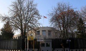 واشنطن ترفض منح تأشيرات لوفد حكومي تركي