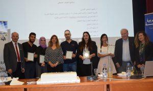 اساتذة في لبنان سيدخلون مسابقة أفضل معلم في العالم