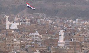 ضبط سفينة إيرانية قرب سواحل سقطرى اليمنية