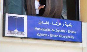 بلدية زغرتا… منصة حزبية!