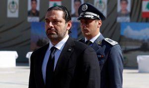 في الذكرى 4 لاستشهاد شطح… الحريري: لبنان لا يعيش من دون حوار