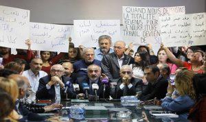 بعد إضراب الأساتذة الأهالي يعتصمون الأحد!