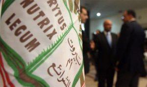 نقابة محامي بيروت: لتجنّب أي فراغ دستوري قاتل