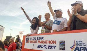 انطلاق سباق بلوم بيروت ماراتون 2017