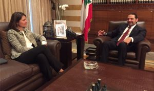 لاسن رحبت بعودة الحريري: ملتزمون دعم لبنان