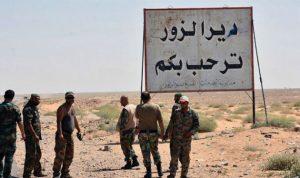 """مقتل ضابط أميركي واثنين من عناصر """"قسد"""" في ريف دير الزور"""