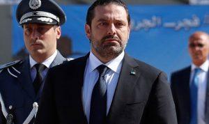 الحريري دان الاعتداء على المسجد في سيناء